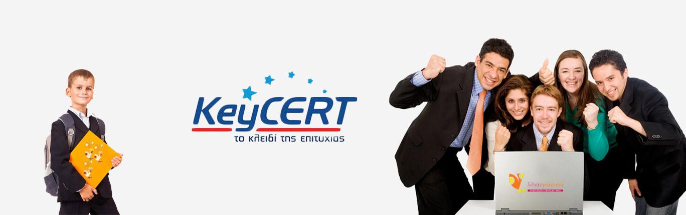 keycert2